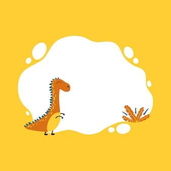 恐竜。簡単な漫画の手描きスタイルのしみフレームと恐竜のベクトルイラスト。