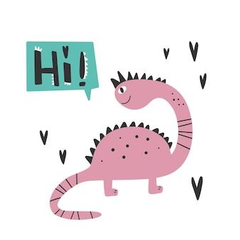 Динозавр с графическим слоганом - привет, забавные мультфильмы динозавров.