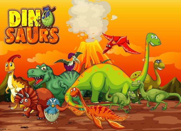 Динозавры мультипликационный персонаж в природе