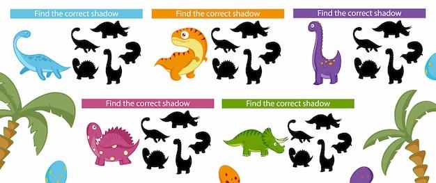 공룡. 올바른 그림자를 찾으십시오. 어린이를 위한 교육 게임. 벡터 일러스트 레이 션, 만화 스타일입니다.
