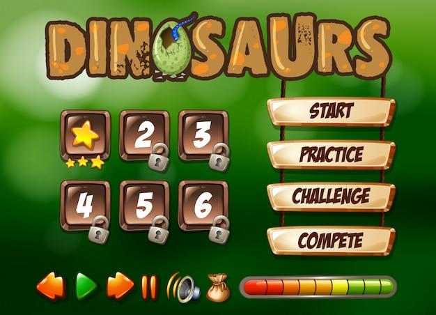 공룡 게임 템플릿 시작 페이지