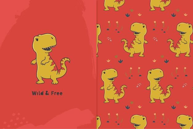 Образец динозавров