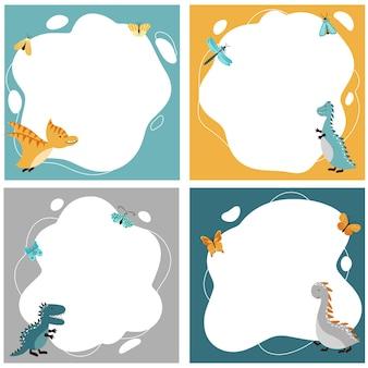 恐竜。フラット漫画スタイルのスポットの形でベクトルフレームのセット。子供の写真、はがき、招待状のテンプレート。