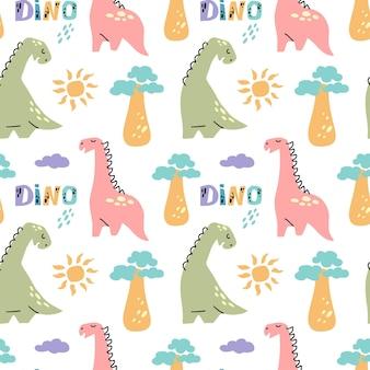 흰색 절연 태양 바오밥 나무 구름 인용 디노와 공룡 귀여운 원활한 패턴
