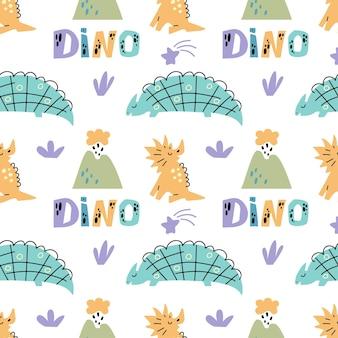 흰색 배경에 고립 된 화산 식물 인용 디노와 공룡 귀여운 원활한 패턴