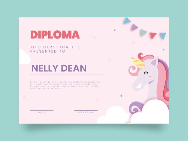 ピンク色の卒業証書証明書賞テンプレートデザイン。