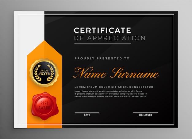 Diploma certificate template in dark theme
