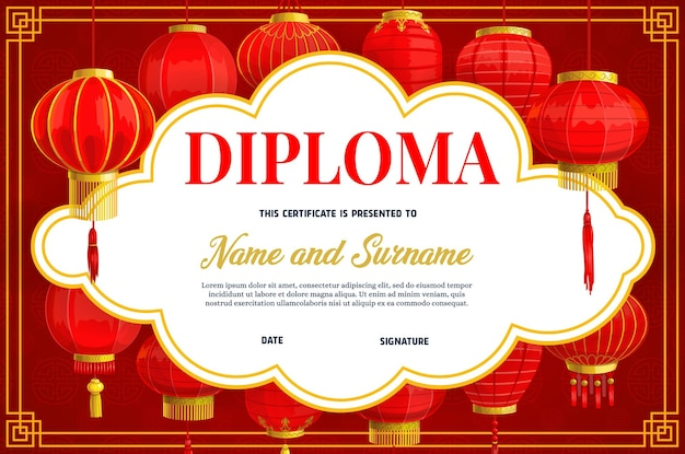 Diploma or certificate template with chinese lanterns