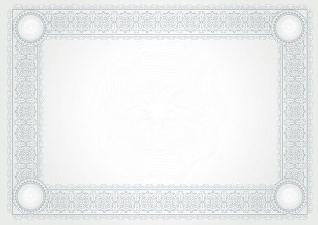Дипломный сертификат