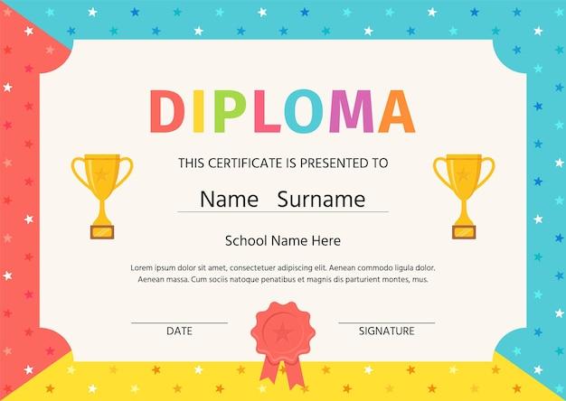 Диплом детский. фон сертификата. бланк победителя с кубками и наградной лентой.