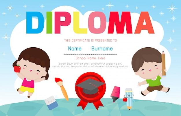 卒業証書子供証明書幼稚園と小学校、幼稚園の学生、子供の卒業証書、イラストの就学前の子供の卒業証書証明書背景デザインテンプレート