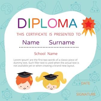 Diploma for kids vector Premium Vector