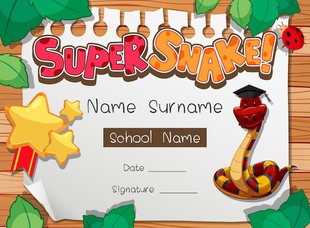 Шаблон диплома или сертификата для школьников с мультипликационным персонажем супер змея