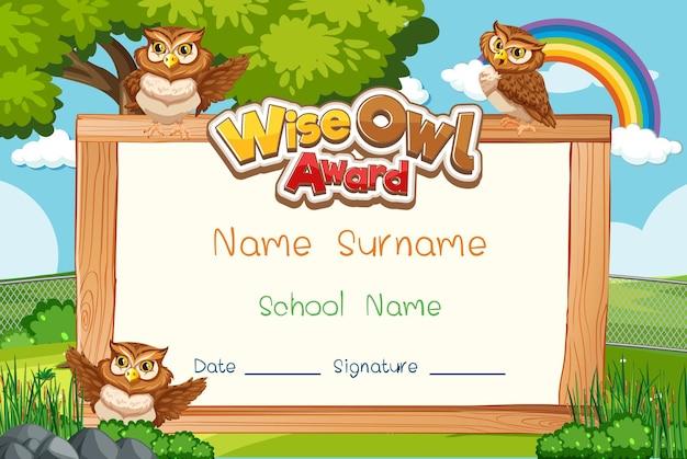 学校の子供のための卒業証書または証明書テンプレート