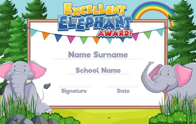 Шаблон диплома или сертификата для школьников
