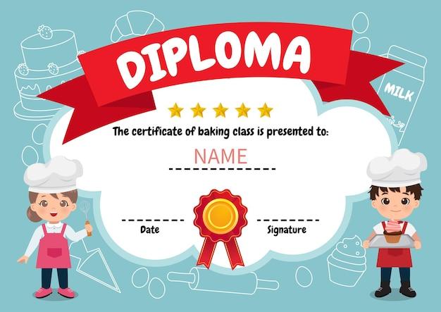 Diploma template for children baking class