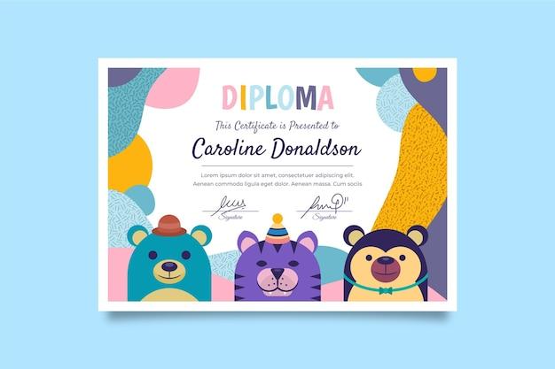 子供のための卒業証書のテンプレートデザイン