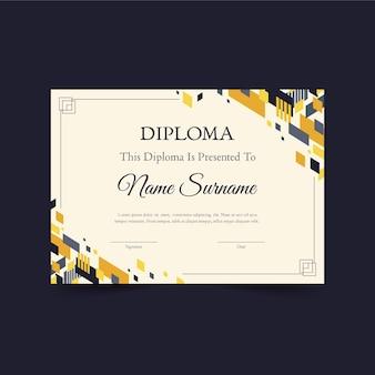 卒業証書のテンプレートデザイン