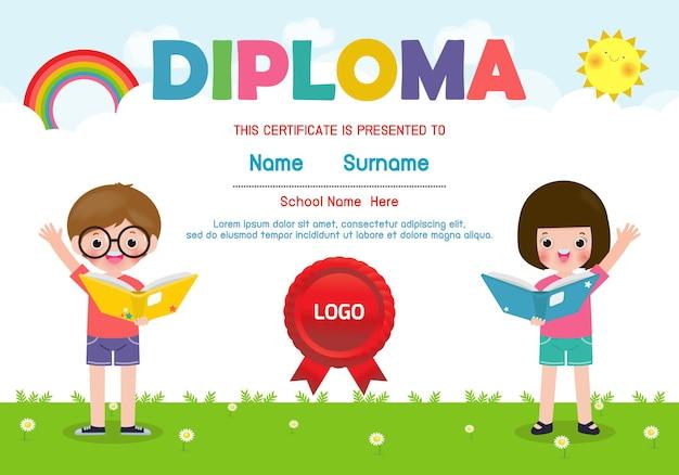 子供のための卒業証書テンプレート幼稚園と小学校の証明書