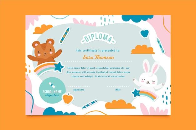 子供のための卒業証書のテンプレート Premiumベクター