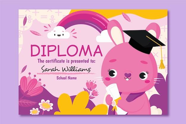 子供のための卒業証書のテンプレート