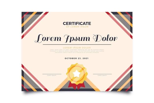 Шаблон диплома для онлайн-выпуска