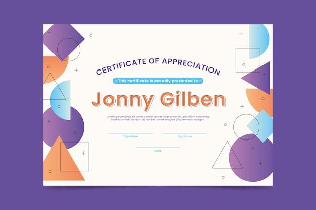 幾何学的形状の卒業証書のテンプレート