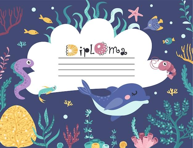 海藻と海の動物の卒業証書のテンプレート