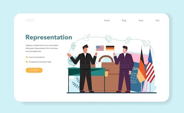外交官の職業のウェブバナーまたはランディングページ