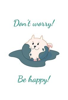 汚れたポメラニアンの子犬カード心配しないでくださいかわいい漫画スタイルのベクトルイラスト