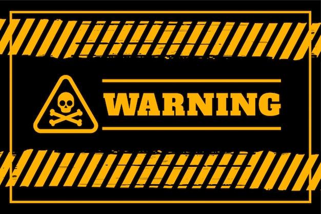 黄色と黒の色で汚れた警告の背景