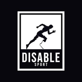 障害者ランナースポーツ競技のロゴデザイン