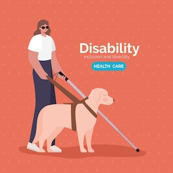 インクルージョンの多様性とヘルスケアをテーマにした杖と犬と障害の盲目の女性の漫画。