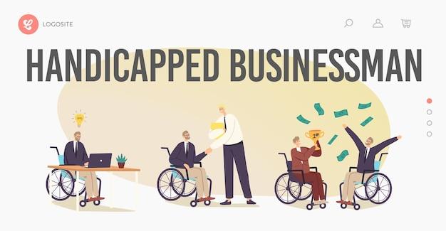 障害者の雇用、障害者のための仕事のランディングページテンプレート。オフィスの職場での車椅子の適応、握手、成功に関する障害のあるビジネスマンのキャラクター。漫画のベクトル図