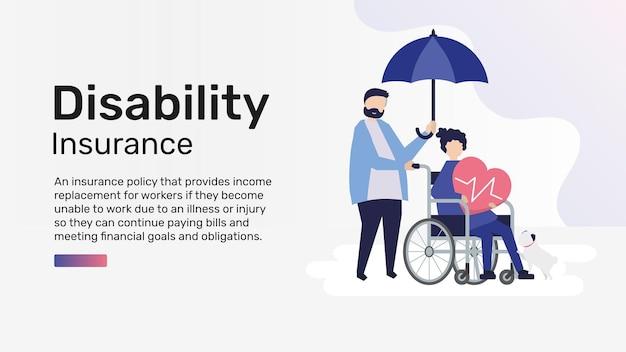 Вектор шаблона страхования инвалидности для баннера блога