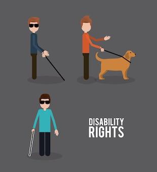 障害者権利設計