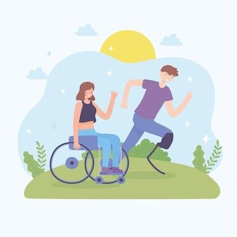 Мультфильм пара инвалидов