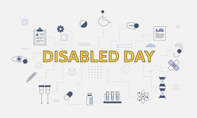 센터 벡터 일러스트 레이 션에 큰 단어 또는 텍스트로 설정된 아이콘이 있는 장애인의 날 개념