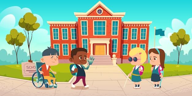 学校の校庭で互いに挨拶する障害児