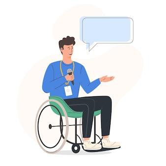 車椅子で話したりイラストを提示したりする障害者
