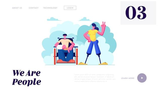 車椅子の壊れた手を持つ障害者の男性と屋外を歩く義足を持つ女性、動機、友情、愛。ウェブサイトのランディングページ、ウェブページ。