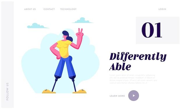 手で笑顔と勝利のジェスチャーを示す義足を持つ障害のある女性、動機付け、人生を楽しんでいる障害のある女の子。ウェブサイトのランディングページ
