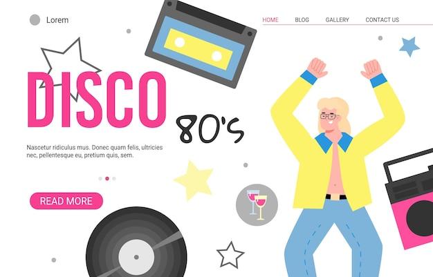 漫画ディスコダンサー、フラットベクトルイラストとディスコ80年代のレトロなパーティーのウェブサイトのバナーテンプレート。レトロな音楽とダンスクラブのウェブまたはランディングページのインターフェースデザイン。