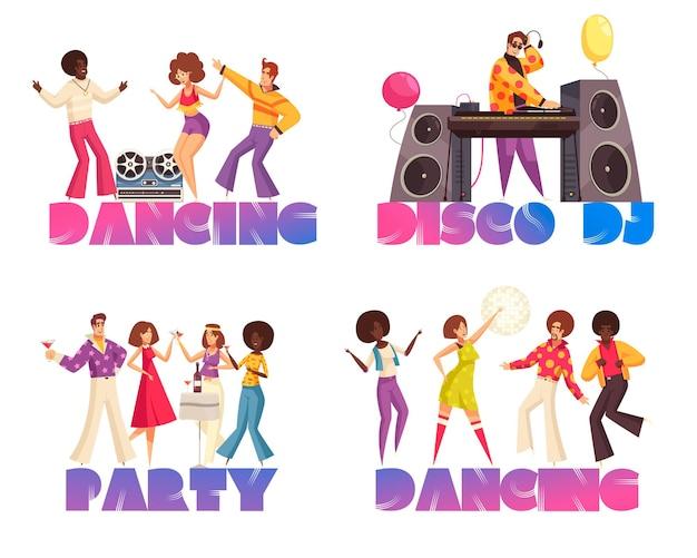 Концепция дискотеки с танцующими людьми плоской иллюстрации
