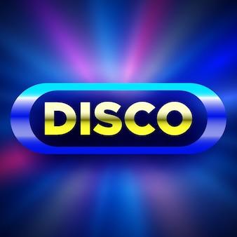 Светящийся дискотека.