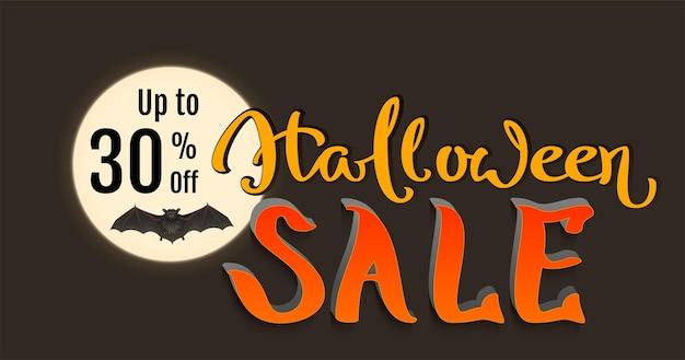 Скидка 30% на праздничную распродажу на хэллоуин летучая мышь в полнолуние