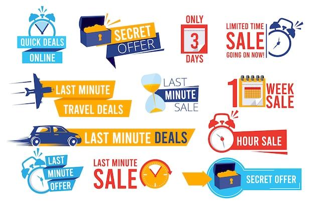Скидочные значки. рекламная акция предлагает последний шанс распродажи будильников и коллекцию знаков лучших предложений. цена этикетки иллюстрации, скидка на продвижение, продажа промо-бизнеса