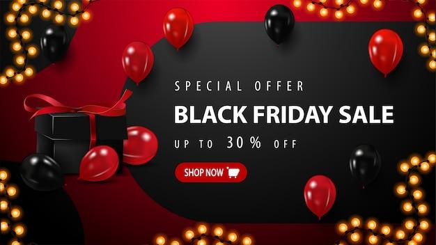 할인 검은 금요일 판매 현대 빨간색과 검은 색 할인 배너 버튼, 빨간색과 검은 색 풍선 및 선물 상자.