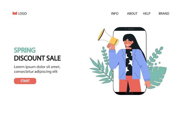 Discount discount web template