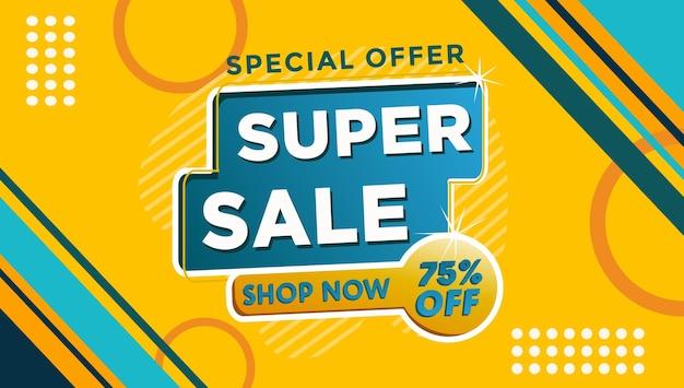 Скидка flash sale и предложение покупок желтого цвета шаблона баннера иллюстрации